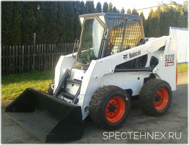 Bobcat S220 (S630)